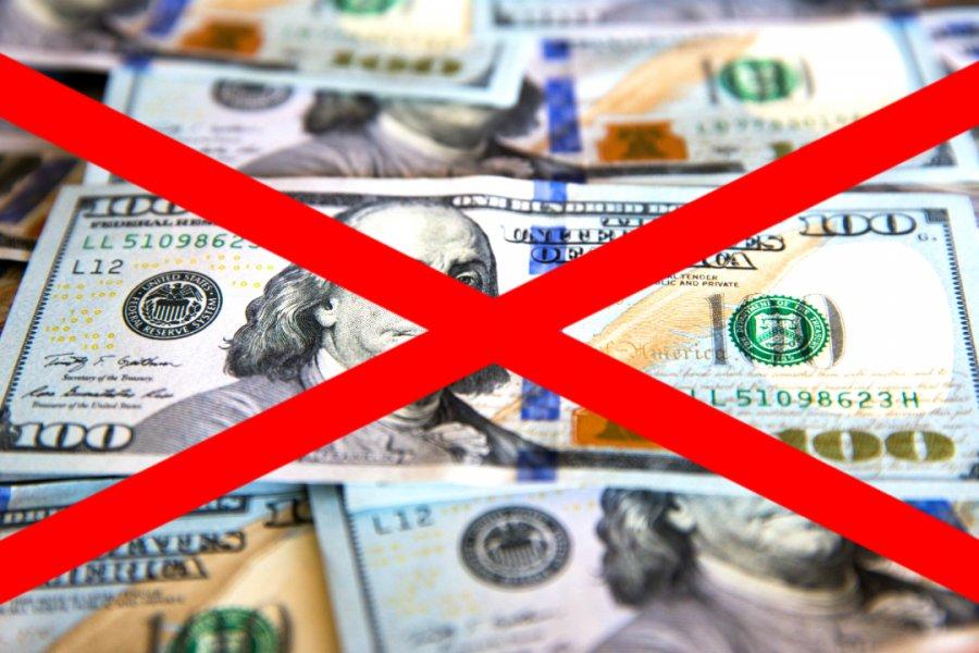 Российская Федерация и КНР отказываются отамериканской валюты