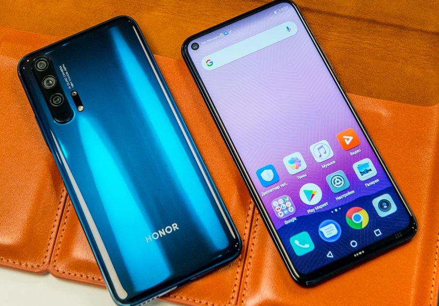 Мобильные телефоны Huawei перестанут получать обновления безопасности
